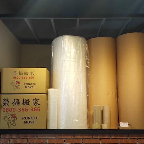 包裝材料販售